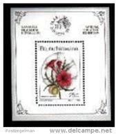 BOPHUTHATSWANA, 1987, MNH Stamp(s), Wild Flowers,  Nr(s)  188ms Block 2 - Bophuthatswana