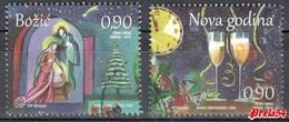 Bosnia Croatian Post – Christmas And New Year 2014 Used - Bosnia And Herzegovina