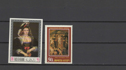 Ras Al Khaima / USSR Russia 1968/1987 Paintings Rubens 2 Stamps MNH
