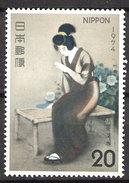 Japan 1974 Week Of Philately. Finger; By Shinsui Ito (1898-1972),   Mi 1206 MNH(**)