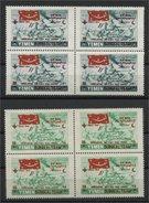 YEMEN (ROYALIST), RARE SET FROM 1964, RED CROSS BLo4 - Yémen