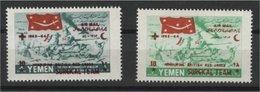 "YEMEN (ROYALIST) RARE SET ""Red Cross"" Overprinted FROM 1964 - Yémen"