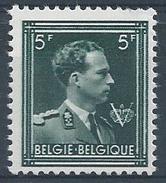 1007 *  Trace De Charnière Infime       Cote 57.50.00   .