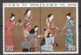 Japan 1975 Week Of Philately. Painting From The Matsuura Shrine (16th Century)   Mi 1250-1251 Pair MNH(**)