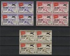 YEMEN (ROYALIST), RARE SET FROM 1964, 3 AIRMAIL STAMPS BLO 4 - Yémen