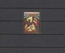 Equatorial Guinea 1975 Paintings Rubens Stamp MNH