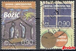 Bosnia Croatian Post –Christmas+New Year  2015 Used - Bosnia And Herzegovina