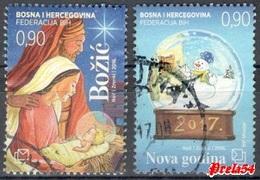 Bosnia Croatian Post –Christmas+New Year  2016 Used - Bosnia And Herzegovina