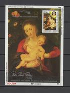 Bolivia 1989 Paintings Rubens, Pope John Paul II S/s MNH -scarce-