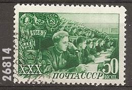 1948 - YT 1289 (O) - VC: 2.50 Eur.
