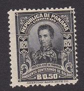Panama, Scott #231, Mint Hinged, Fabrega, Issued 1921 - Panama