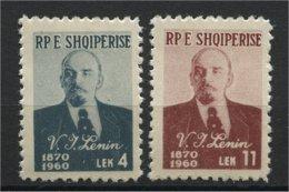 ALBANIA, 90TH ANNIVERSARY OF WLADIMIR LENIN 1960, NH SET - Albania