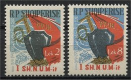 ALBANIA, SH.N.U.M CONGRESS 1963, NH SET - Albania