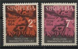 ALBANIA, 40TH YEARS ANNIVERSARY OF THE ALBANIAN REVOLUTION 1964, NH SET - Albania