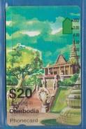 Telecarte - Telecard - CAMBODIA - - Cambodia