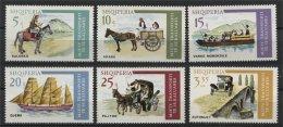 ALBANIA, TRANSPORTS, BOAT, CAR, HORSE 1975, NH SET - Albania