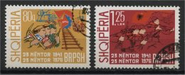 ALBANIA, 35TH YEARS ANNIVERSARY OF THE ALBANIAN YOUTH WORK ASSOCIATION 1976, NH SET - Albania
