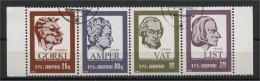 ALBANIA, PERSONALITIES, J.WATT,F.LISZT,A.M. AMPERE, M.GORKIJ, 1986, U SET - Albania