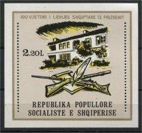 ALBANIA, 100th YEARS ANNIVERSARY OF LEAGUE OF PRIZREN 1978, NH BLOC - Albanie