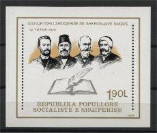 ALBANIA, 100th YEARS ANNIVERSARY OF THE LITERATURE'S SOCIETY 1979, NH BLOC - Albanie
