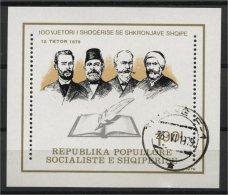 ALBANIA, 100th YEARS ANNIVERSARY OF THE LITERATURE'S SOCIETY 1979, U BLOC - Albanie
