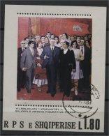 ALBANIA, NATIONAL PAINTINGS 1980, U BLOC - Albanie