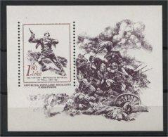 ALBANIA, 100th YEARS ANNIVERSARY OF THE BATTLE AGAINST TURKEY 1981, NH BLOC - Albanie