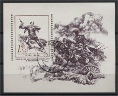 ALBANIA, 100th YEARS ANNIVERSARY OF THE BATTLE AGAINST TURKEY 1981, U BLOC - Albanie
