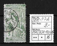 25 JAHRE WELTPOSTVEREIN  ►SBK-77A, MALOJA-KULM 9.VII.00◄ - 1882-1906 Armoiries, Helvetia Debout & UPU