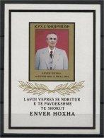 ALBANIA, DEATH OF ENVER HOXHA 1985, NH BLOC - Albania