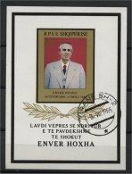 ALBANIA, DEATH OF ENVER HOXHA 1985, U BLOC - Albanie