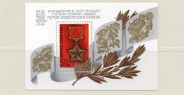 URSS / SOYOUZ 36 Espace Bloc Dentelé Neuf MNH Cote 3.00 Vente 1.00 Euros - Espace