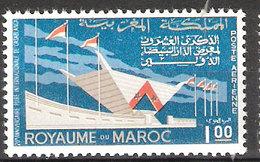 Morocco 1964 20th International Fair, Casablanca Mi 534, MNH(**)