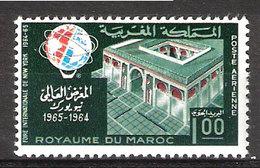 Morocco 1964 World Exhibition, New York Mi 535, MNH(**)