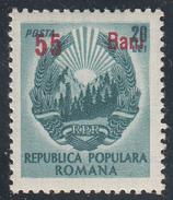 ROMANIA  Michel  1329  ** MNH