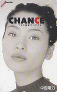 Télécarte Japon / 110-016 - FEMME * Pub ENERGIA ** - Woman Girl Japan Phonecard - Frau Telefonkarte / Energie - 2783 - Publicité