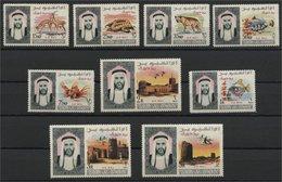 UMM AL QIWAIN, AIRPOST SET ANIMALS / FAUNA 1965 MNH - Umm Al-Qiwain