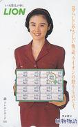 Télécarte Japon / 110-134758 - FEMME * Pub LION ** Produit De Beauté ** ONE PUNCH ** - Woman Girl Japan Phonecard - 2785 - Perfume