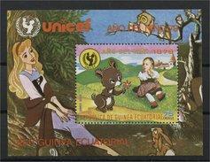 EQUATORIAL GUINEA SOUVENIR SHEET YEAR OF THE CHILD NH