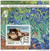 GUINEA 2016 - H. Rousseau, Lion S/S. Official Issue