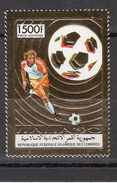 1990 Comoros World Cup Italia Gold Stamp Complete Set Of 1 MNH