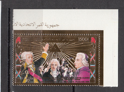 1989 Comoros French Revolution Gold Stamp Complete Set Of 1 MNH