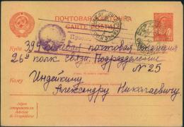 1942, LENINGRAD BLOCKADE, Stationery Card As Military Post From Okulowka To Field Post No. 394, Baltic Fleet.