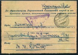 1942, LENINGRAD BLOCKADE: Light Letter From Fieldpost Number 121 (55th Army) Sent To LENINGRAD. - 1923-1991 URSS