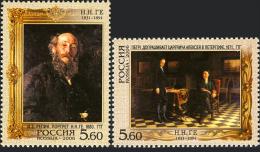 2006  Russia Russland Russie Rusia Ryssland Arts Painting 175th Birth Anniversary Of N.N.Ge  Mi 1307-1308  MNH ** - 1992-.... Federazione