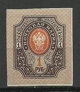 RUSSLAND RUSSIA 1917 Michel 77 B *