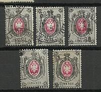 RUSSLAND RUSSIA 1879 Michel 25 X, 5 Exemplares O