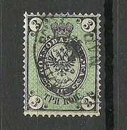 RUSSLAND RUSSIA 1866 Michel 19 O