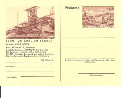 Österreich P 436-05 ** - 1,50 Sh Erzberg BiPo, 90 Jahre Alpine Montan, Bild  Hochofenanlage Im Werk Donawitz