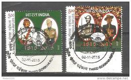 INDIA, 2015, FIRST DAY CANCELLED, 1st & 3rd Gorkha Rifles, Set 2 V, Soldier, Uniform, Sword, Gun, Militaria, Military,